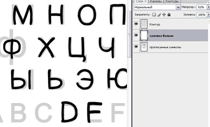 Ответы Как сделать черный шрифт с белым контуром(окантовкой) в фш?